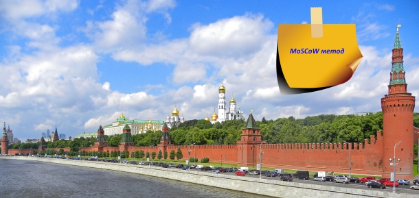 MOSCOW_method